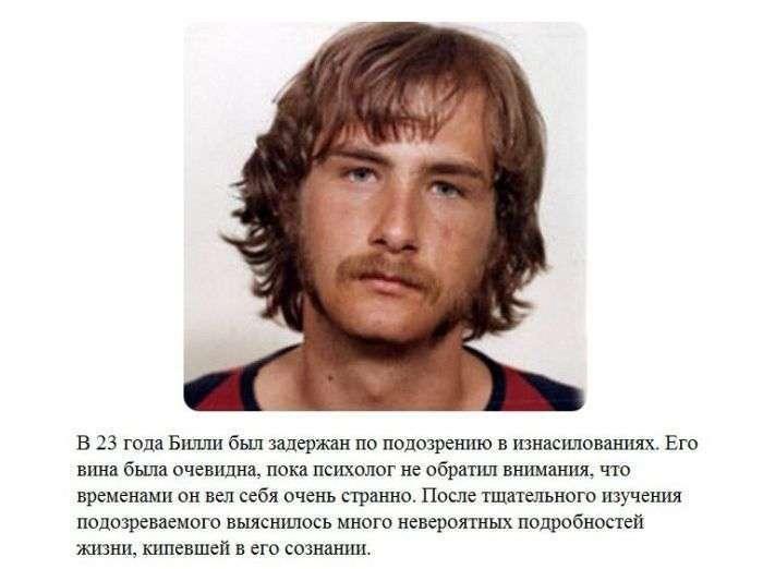 Людина з 24-ма особами в підсвідомості (13 фото)