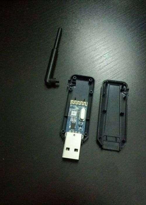 Важливе призначення антени в USB-модулі Bluetooth (3 фото)