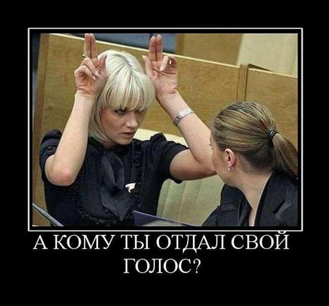 Самі ексцентричні і відверто дурні політичні девізи 2012 року (5 фото + текст)