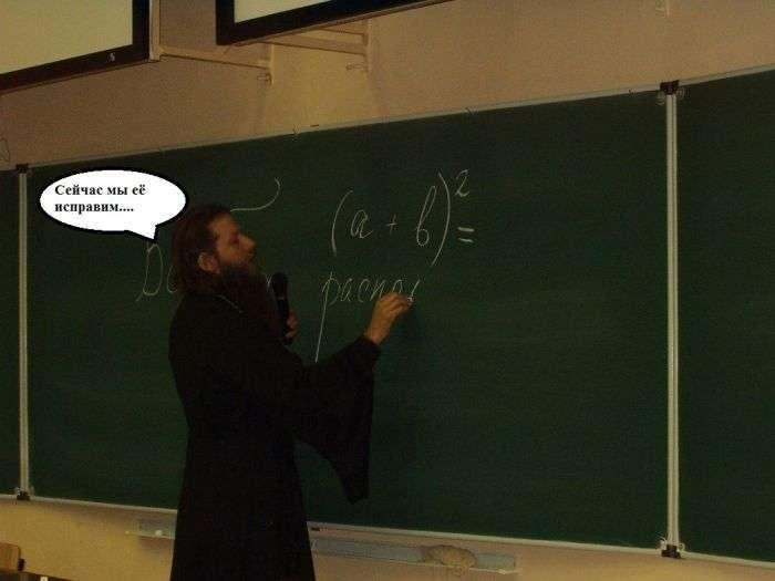Лекція в МІФІ (4 фото)