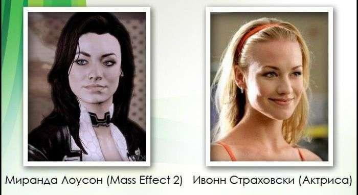 Справжні прототипи ігрових персонажів (25 картинок)