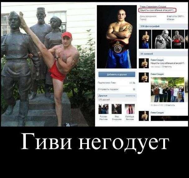 Знаменитий спортсмен осквернив памятник (3 фото)