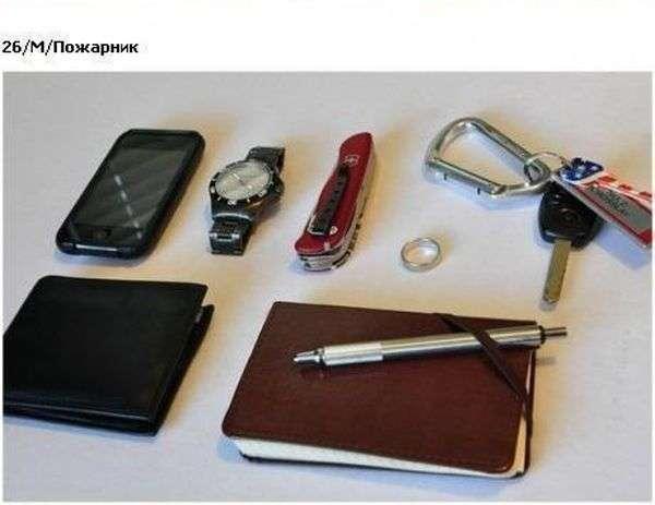 А що у вас в кишенях? (23 фото)