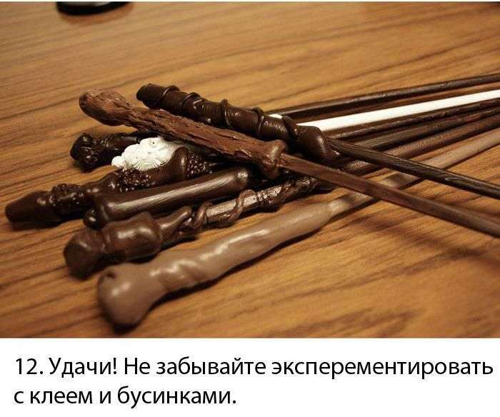 Робимо чарівну паличку своїми руками (12 фото)