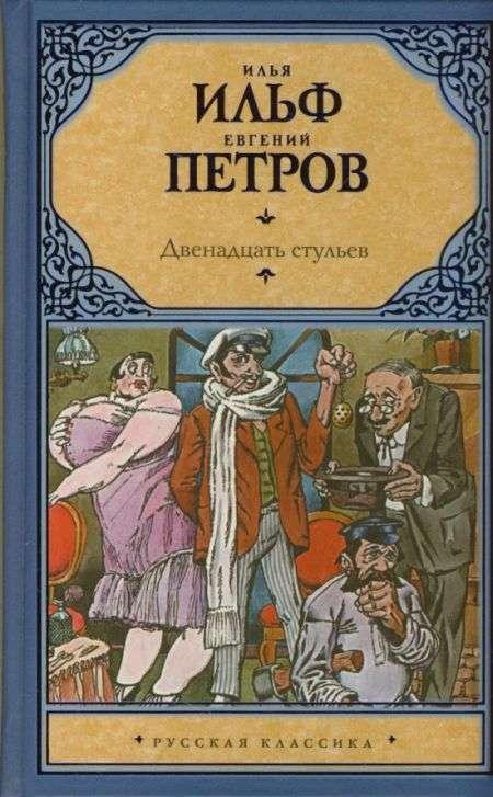 Серйозні зміни рекомендованої літератури (4 фото)