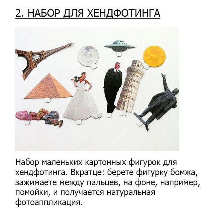 Креативні, але непотрібні подарунки (5 фото)
