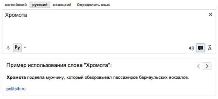 Google-перекладач зійшов з розуму (30 картинок)