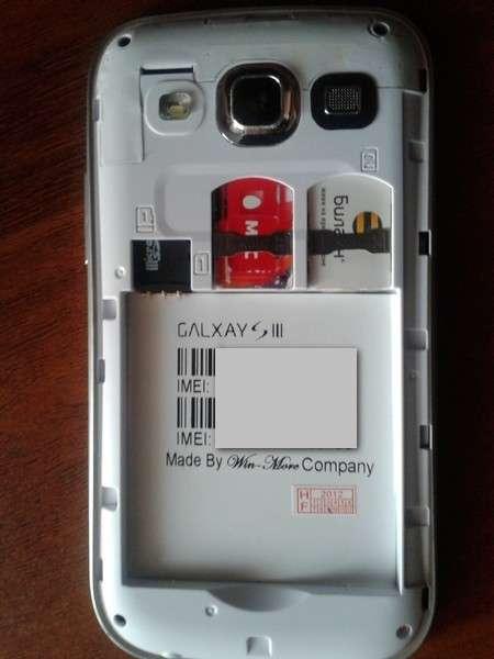 Китайський Samsung Galaxy S III (10 фото)