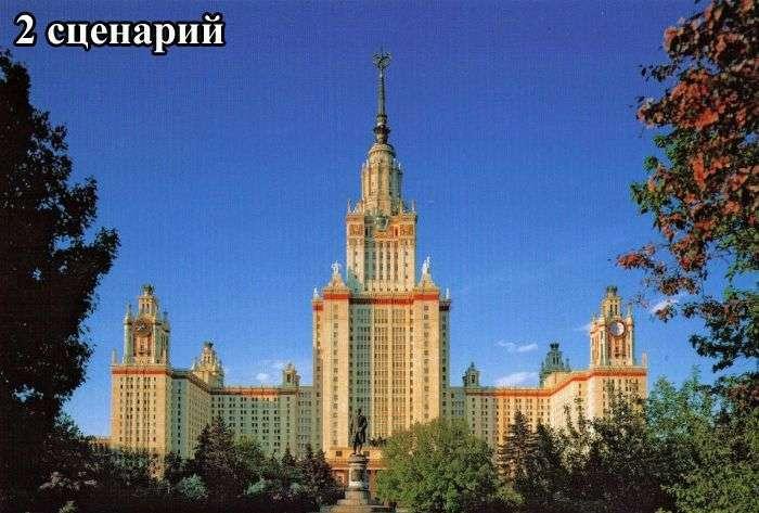 У Давосі представили негативні сценарії розвитку Росії (3 фото)