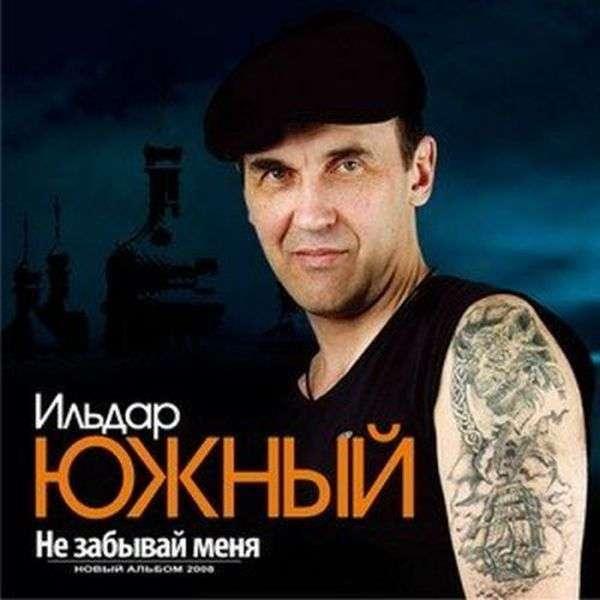 Фестиваль шансону в цілях виховання і мотивації жителів Новосибірська (12 фото)