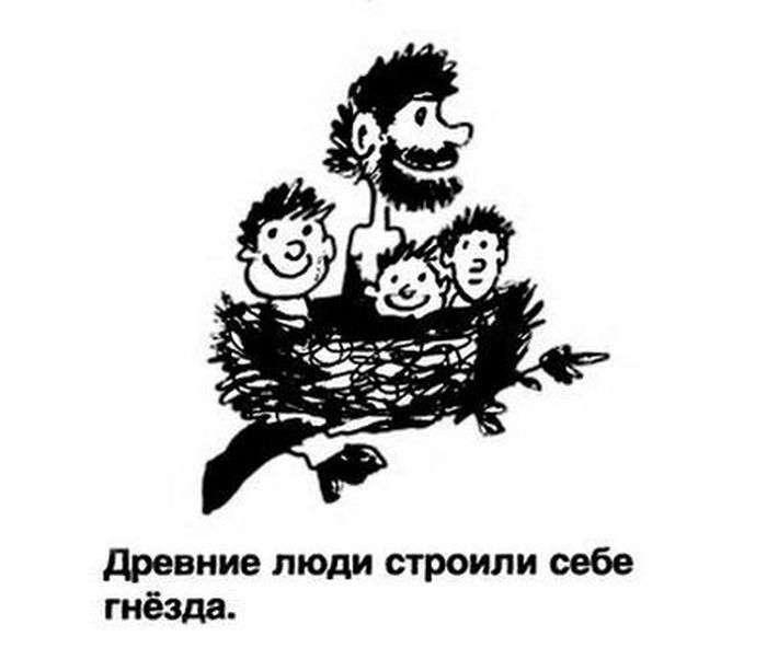 Найкумедніші шкільні твори (7 фото + текст)