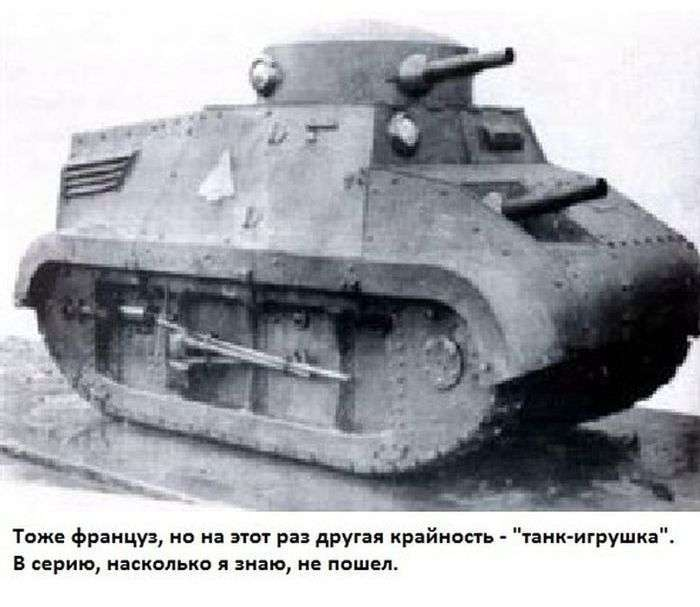 Комфортабельний танк від нашого виробника (15 фото)