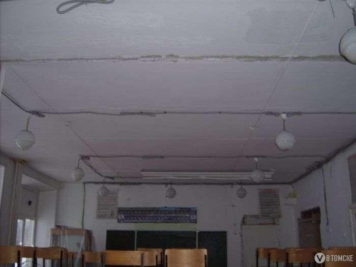 Особа Томського районного відділу освіти (7 фото)