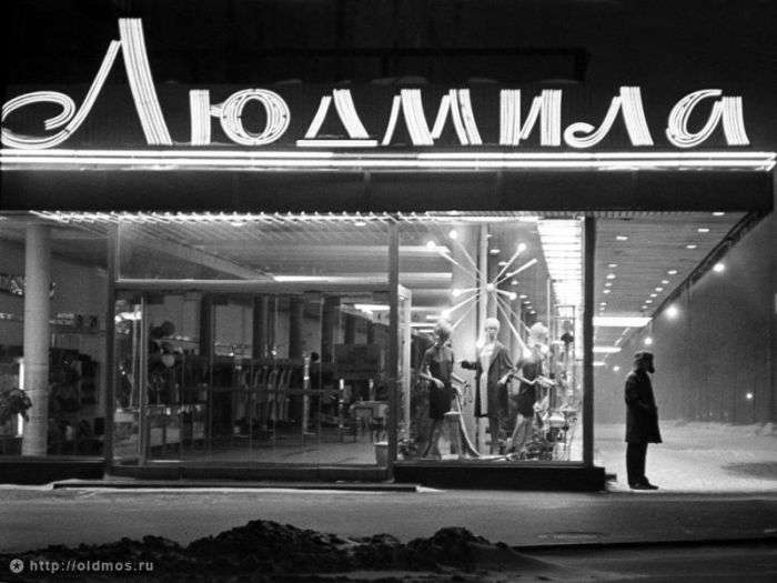 Як і чим торгували в радянські роки (52 фото)