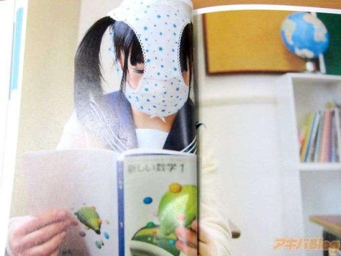 Kaopon або Трусолицые. Новий фетиш з Японії (10 фото)