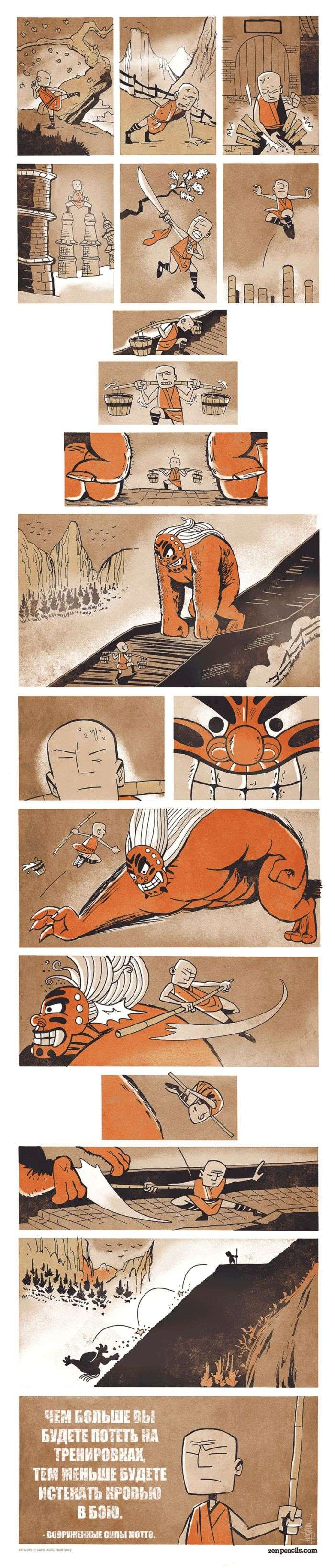 Філософські комікси (19 картинок)