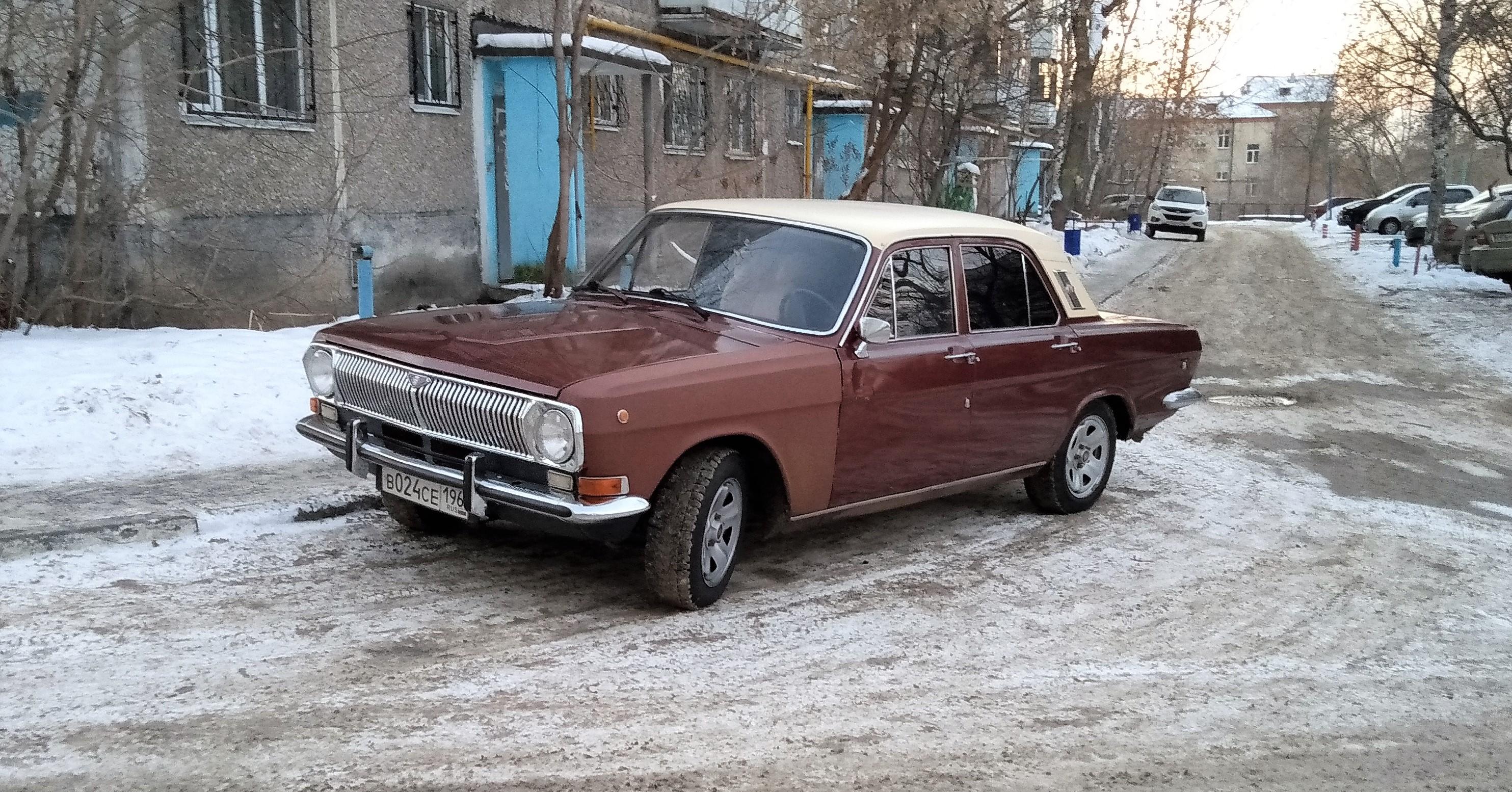 Январь 2019, Екатеринбург. ford