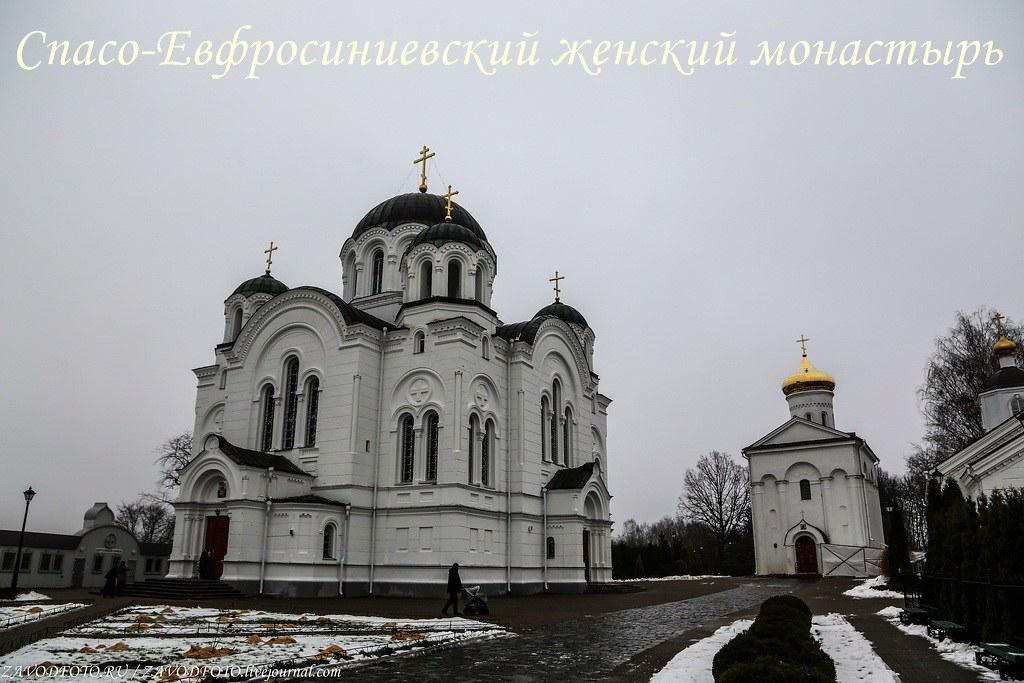 Белорусское «Сколково» Парквысокихтехнологий
