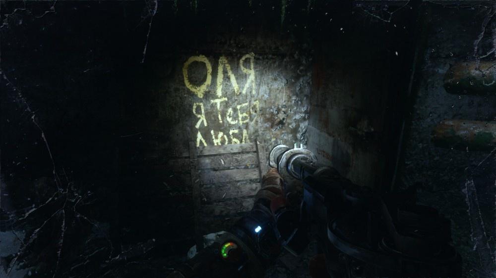 Настенное «творчество» в видеоигре Metro Exodus. приколы