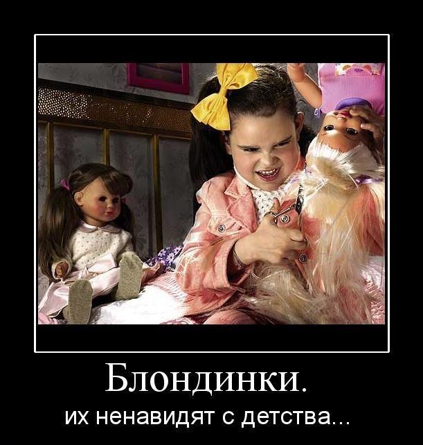 Подборка смешных и веселых демотиваторов про девушек со смыслом ржачные демотиваторы про девушек
