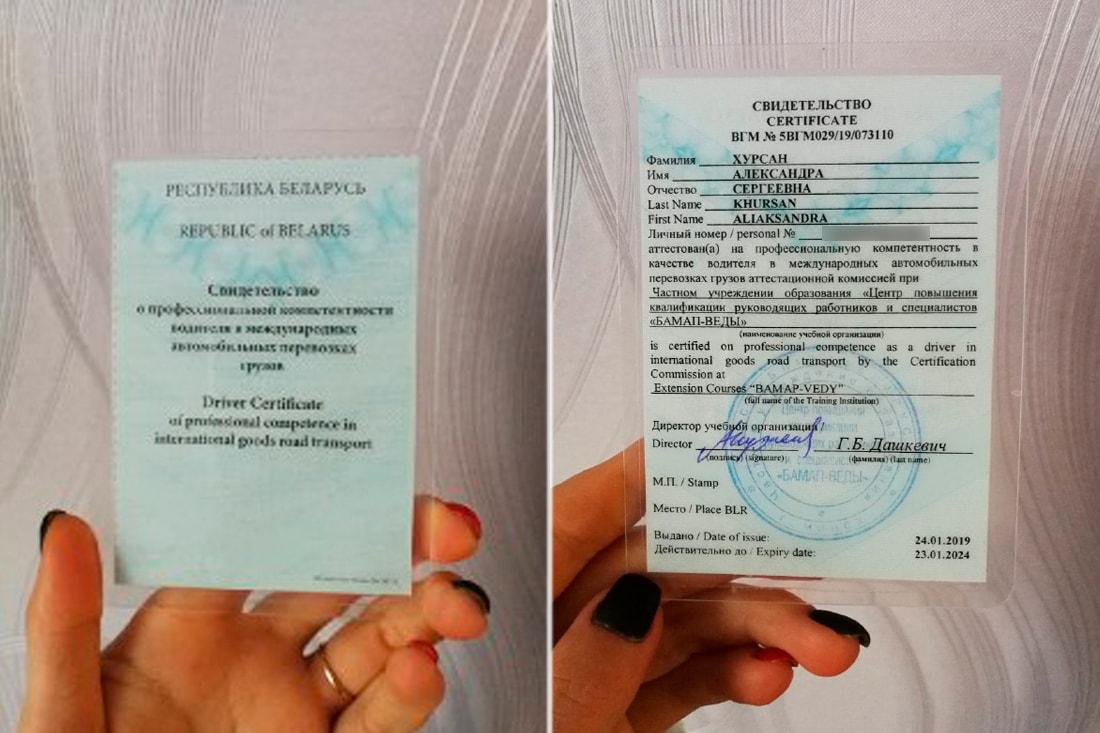 «В автошколе думали, что я ошиблась дверью». История 26-летней Саши — самой молодой дальнобойщицы Беларуси водители