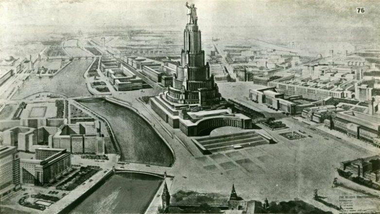 Нереализованные архитектурные проекты Москвы