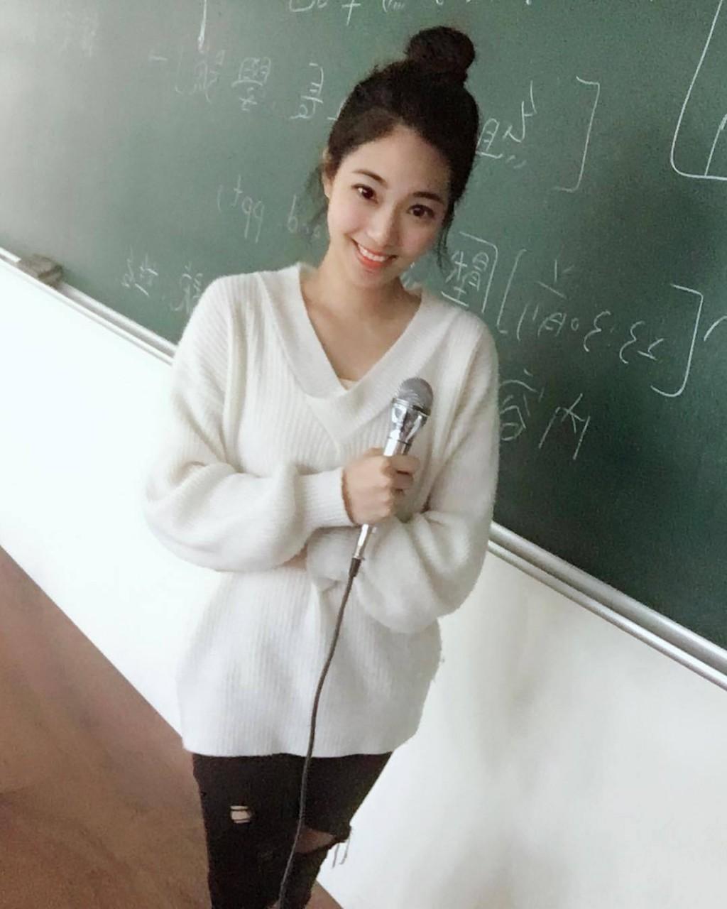 Найдена самая красивая в мире учительница