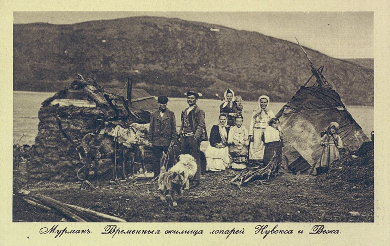 В забытом краю: как жили мурманчане при Николае II Дальние дали