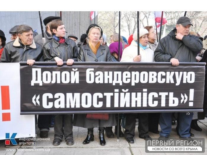 65 лет передаче Крыма Украине: Что замалчивают в Киеве