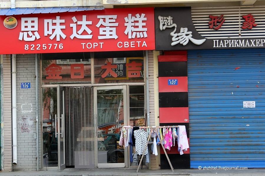 Великой китайской вывески пост вывески