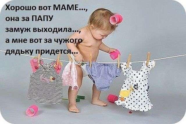 Диалог матери и сына:- Мам, что ты ругаешься, мы же договаривались, что я приду в десять... весёлые