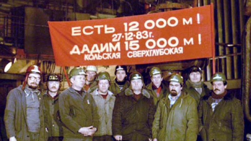 Тайна советской дыры: вот что скрывала Кольская скважина!