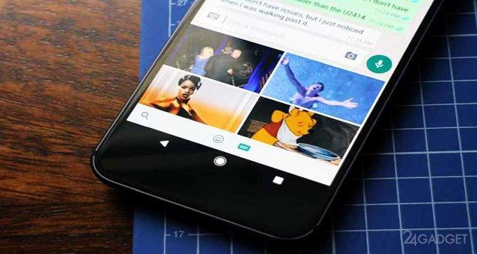 В смартфонах на ОС Android обнаружена опаснейшая уязвимость Android