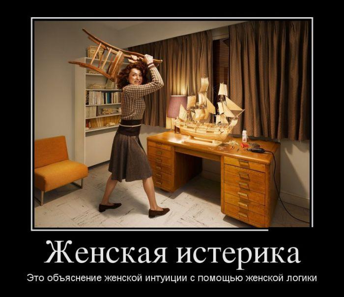 Свежие и веселые демотиваторы про девушек для хорошего настроения прикольные демотиваторы ржака