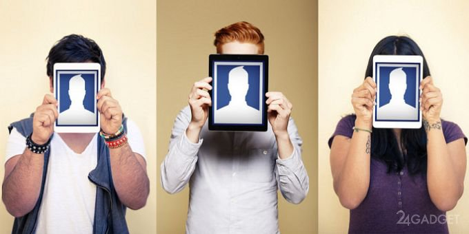 Новый сервис по фото находит людей «ВКонтакте» ВКонтакте