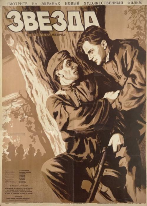 10 фильмов, которые советская цензура не выпустила на большой экран кино
