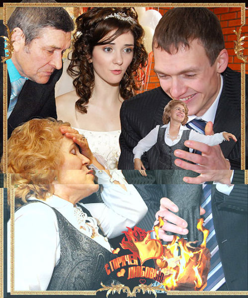 Свадебный фотошоп смешные картинки