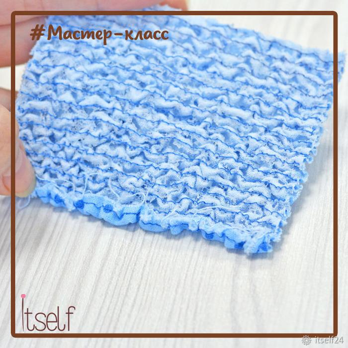 Делаем жатку из ткани жатка из ткани