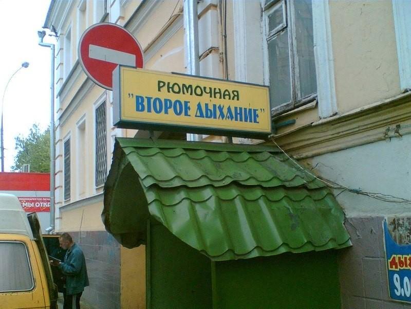 Меню из советского прошлого