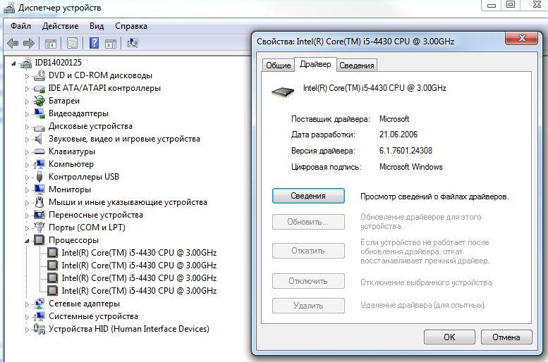Что делать, если тормозит компьютер: первая помощь windows