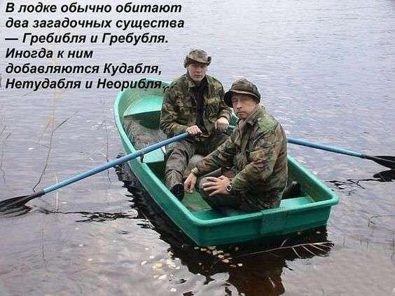 Миграционная служба, поймав таджика-гастарбайтера... весёлые