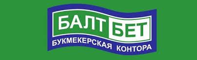 БалтБет - Обзор букмекерской конторы Baltbet