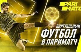 Ставки на футзал в БК Parimatch » Металлургпром